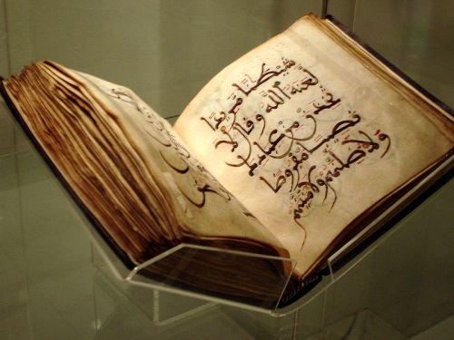 11th Century North African Quran in the British Museum | Wikimedia